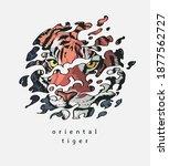 oriental tiger slogan with... | Shutterstock .eps vector #1877562727