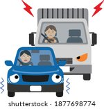 the truck drive tailgating to a ... | Shutterstock .eps vector #1877698774