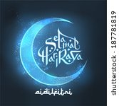 Selamat Hari Raya Aidilfitri Khat Vector - Download 23 Vectors (Page 1 ...