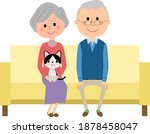 it is an illustration of an...   Shutterstock .eps vector #1878458047
