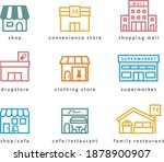 a set of icons for various... | Shutterstock .eps vector #1878900907