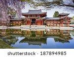 Kyoto  Japan At Byodo In Templ...