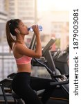 cardio workout in gym by asian...   Shutterstock . vector #1879003081