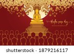 magha puja day banner with gold ... | Shutterstock .eps vector #1879216117