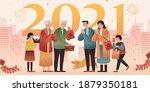2021 celebration banner. asian... | Shutterstock . vector #1879350181