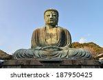 great buddha of kamakura | Shutterstock . vector #187950425