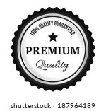 silver premium quality badge | Shutterstock .eps vector #187964189