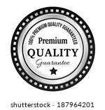 silver premium quality badge | Shutterstock .eps vector #187964201