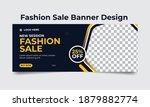 fashion sale social media cover ... | Shutterstock .eps vector #1879882774