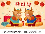 cute cattle making greeting... | Shutterstock . vector #1879994707