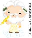a vector of zeus holding his... | Shutterstock .eps vector #1880138344