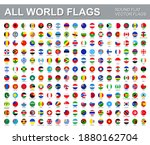 All World Flags   Vector Set Of ...