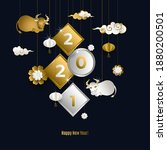 happy chinese new year 2021 of... | Shutterstock .eps vector #1880200501