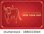 chinese new year 2021 year of... | Shutterstock .eps vector #1880223064