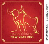 chinese new year 2021 year of... | Shutterstock .eps vector #1880224594
