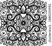 floral abstract ornament  black ... | Shutterstock .eps vector #1880233981