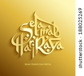 aidilfitri,arabian nights,arts,calligraphy,classic pattern,clip arts,eid mubarak,graphic design,hari raya,hari raya aidilfitri,hari raya vector,islamic art,islamic background,islamic calligraphy,islamic ornaments