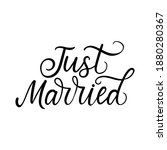 just married elegant lettering... | Shutterstock .eps vector #1880280367