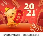 cute little ox with chinese... | Shutterstock .eps vector #1880381311
