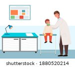a patient with a sore throat at ... | Shutterstock .eps vector #1880520214