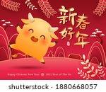 cute little ox. happy new year... | Shutterstock .eps vector #1880668057