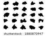 set of black brushstrokes. good ... | Shutterstock .eps vector #1880870947
