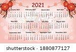 modern 2021 calendar floral... | Shutterstock .eps vector #1880877127