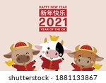 happy chinese new year greeting ... | Shutterstock .eps vector #1881133867