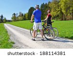 travelers with mountain bikes  | Shutterstock . vector #188114381
