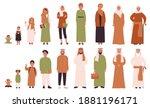 arab muslim man and woman in... | Shutterstock .eps vector #1881196171