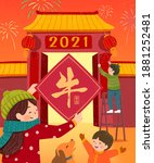 2021 chinese new year poster.... | Shutterstock .eps vector #1881252481