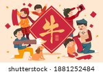 asian family gathering and... | Shutterstock .eps vector #1881252484