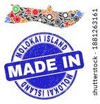 Technical Mosaic Molokai Island ...