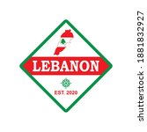 lebanon map vector   country...   Shutterstock .eps vector #1881832927
