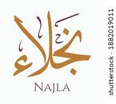 creative arabic calligraphy. ... | Shutterstock .eps vector #1882019011