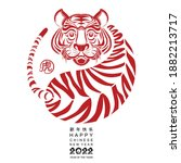 chinese new year 2022 year of... | Shutterstock .eps vector #1882213717