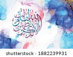 arabic calligraphy from the... | Shutterstock .eps vector #1882239931