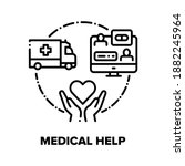 medical help vector icon... | Shutterstock .eps vector #1882245964