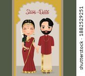 cute couple in traditional...   Shutterstock .eps vector #1882529251