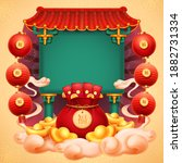 Pagoda  Cny 2021 Greeting Card...