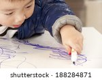 a cute baby is painting | Shutterstock . vector #188284871