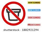 no bucket sign with words in...   Shutterstock .eps vector #1882921294