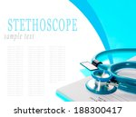 empty medical prescription on... | Shutterstock . vector #188300417