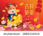 cute zodiac ox sitting on gold... | Shutterstock .eps vector #1883110414