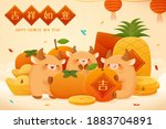 2021 cny greeting card in hand... | Shutterstock .eps vector #1883704891