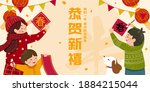 2021 cny banner. asian young... | Shutterstock . vector #1884215044