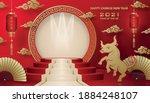 podium round stage chinese... | Shutterstock .eps vector #1884248107