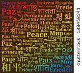 "Word ""Peace"" in different languages of the world on rainbow gradient background (Es, Fr, It, Pl, Uk, Ron, El, Pt, Ru, Da, Fin, Sr, Be, Slv, Slo, Hun, No, Is, Tr, Ibo, Geo, Hindi, Thai, Chi, Ko, Jpn.. - stock vector"