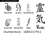 sacred geometry. reiki symbol.... | Shutterstock .eps vector #1885217911