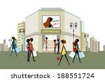 illustration of modern city life | Shutterstock . vector #188551724